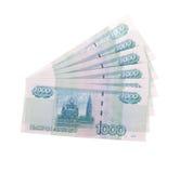 Russische roebels Royalty-vrije Stock Afbeeldingen