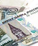 Russische Rubel Stockfotos