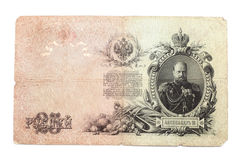 Russische Rubel Lizenzfreies Stockfoto