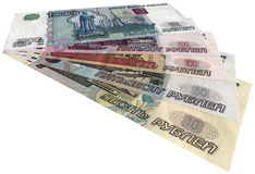 Russische Rubel getrennt auf Weiß, Lizenzfreie Stockbilder