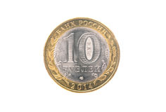10 russische Rubel Münze Lizenzfreie Stockfotos