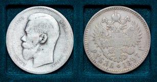 Russische Silbermünze 1 Rubel! Stockfotografie