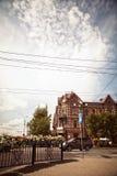 Russische Stadt von im Stadtzentrum gelegenem Stadtbild Chabarowsks Stockbild