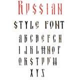 Russische stijl volksdoopvont het Engels Stock Afbeelding