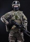 Russische strijdkrachten Royalty-vrije Stock Afbeeldingen