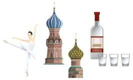 Russische Symbolen Stock Foto's