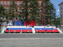 Russische Trikolore Lizenzfreie Stockfotografie