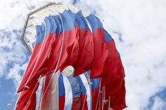 Russische Trikolore Stockbilder