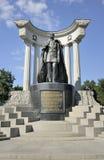 Russische Tsaar Alexander II royalty-vrije stock afbeelding
