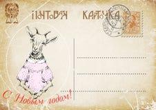 Russische uitstekende prentbriefkaar handtekening van geit Gelukkig Nieuwjaar Illustratie Stock Illustratie