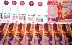 Russische vijf-duizendste bankbiljetten Royalty-vrije Stock Afbeeldingen