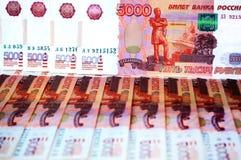 Russische vijf-duizendste bankbiljetten Stock Afbeelding