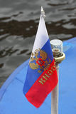 Russische Vlag Stock Foto's