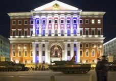 Russische Waffen Wiederholung der Militärparade (nachts) nahe dem Kreml, Moskau, Russland Lizenzfreie Stockfotografie