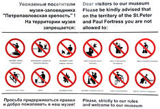 Russische Zeichen Lizenzfreie Stockfotografie