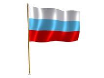 Russische zijdevlag Royalty-vrije Stock Afbeeldingen