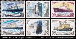 Russischer Eisbrecher. Briefmarken 1978. Stockfotografie