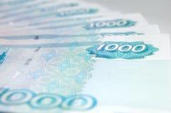Russischer Geldabschluß oben Stockfoto