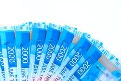 Russischer Geldbanknoten-Währungsrubel auf Weiß lokalisierte backgr lizenzfreies stockfoto