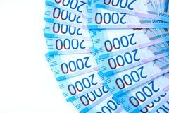 Russischer Geldbanknoten-Währungsrubel auf Weiß lokalisierte backgr lizenzfreie stockfotos
