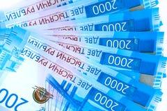 Russischer Geldbanknoten-Währungsrubel auf Weiß lokalisierte backgr lizenzfreie stockfotografie