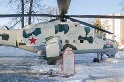 Russischer Hubschrauber MI - 24 lizenzfreies stockbild