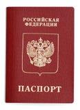 Russischer Paß Stockfoto