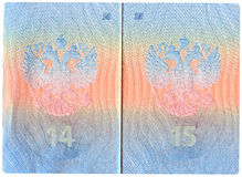 Russischer Paß auf weißem Hintergrund Stockfotografie