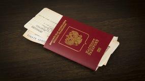 Russischer Pass Stockbilder