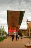 Russischer Pavillon an Ausstellung 2015, Mailand Lizenzfreie Stockfotos