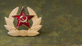 Russischer roter Stern mit Hammer und Sichel Lizenzfreies Stockfoto