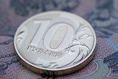 Russischer Rubel Stockfoto
