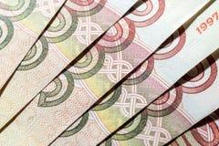 Russischer Rubel-Banknoten 5000 Lizenzfreie Stockbilder