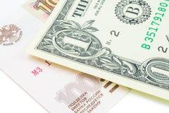 Russischer Rubel und historischer Wechselkurs des amerikanischen Dollars Lizenzfreie Stockbilder
