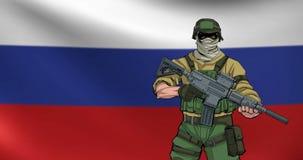 Russischer Soldat Background Animation lizenzfreie abbildung