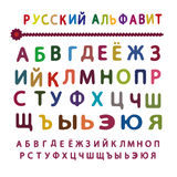 Russisches ABC Stockfotografie