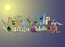 Russisches Alphabet Stockfoto