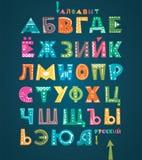 Russisches Alphabet Stockbild