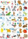 Russisches Alphabet Lizenzfreie Stockbilder