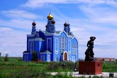 Russisches Artmuseum Stockfotografie