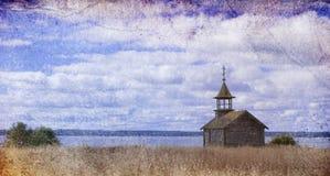 Russisches Dorf, Russland stockbild