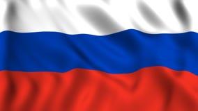 Russisches Flaggensymbol von Russland stock abbildung