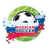 Russisches Fußballemblem Mädchenlesezeitschrift auf dem sandigen Strand vektor abbildung