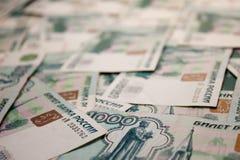 Russisches Geld Stockfotos