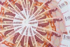 Russisches Geld Lizenzfreies Stockfoto