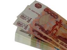 Russisches Geld für 5000 und 100 auf einem weißen Hintergrund Stockbilder