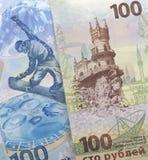 Russisches Geld 100 Rubel Stockbild
