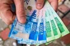 Russisches Geld 2000 Rubel und 200 Rubel Lizenzfreies Stockbild