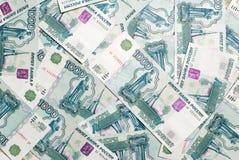 Russisches Geld (Tausenden Rubel) stockfotos