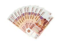 Russisches großes Geld. Lizenzfreies Stockfoto